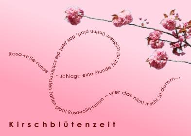 Kirschblütenpostkarte